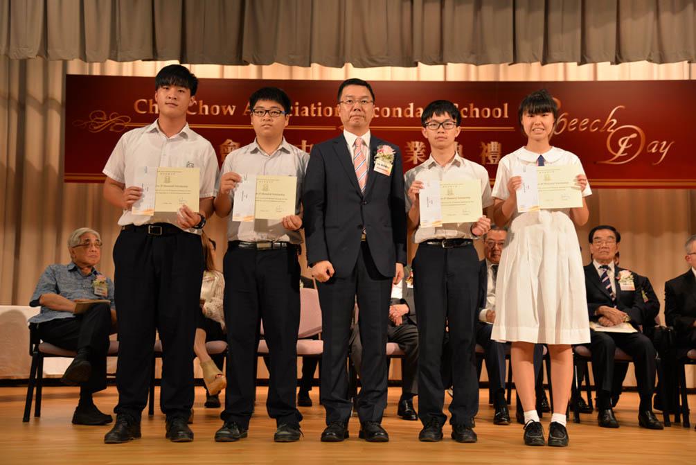 潮州會館中學的第三十屆畢業典禮相片集 (26/05/2018)相片14