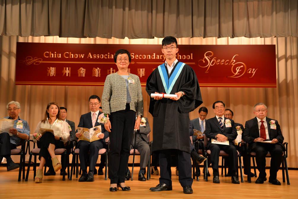 潮州會館中學的第三十屆畢業典禮相片集 (26/05/2018)相片30