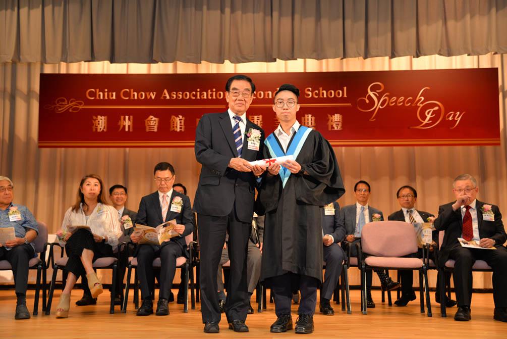 潮州會館中學的第三十屆畢業典禮相片集 (26/05/2018)相片52