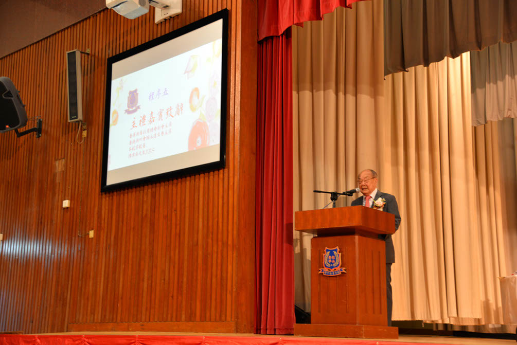 潮州會館中學的第三十屆畢業典禮相片集 (26/05/2018)相片76