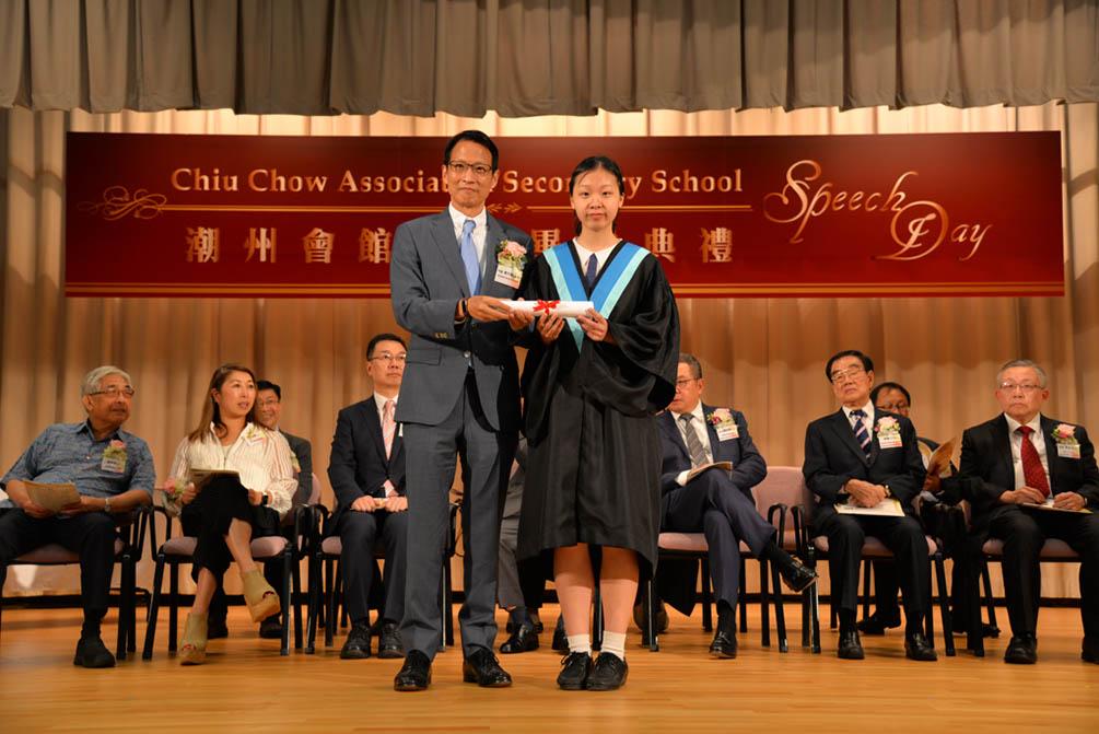 潮州會館中學的第三十屆畢業典禮相片集 (26/05/2018)相片45