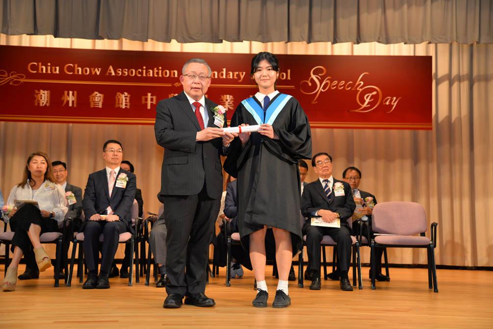 潮州會館中學的第三十屆畢業典禮相片集 (26/05/2018)相片41