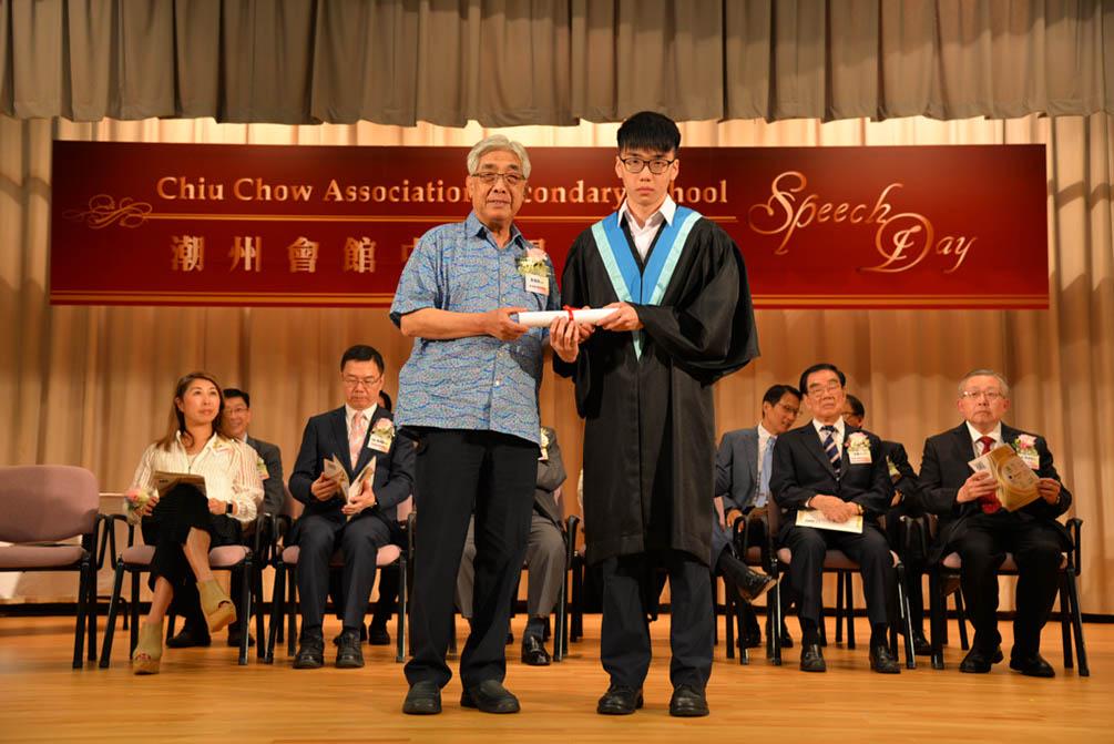 潮州會館中學的第三十屆畢業典禮相片集 (26/05/2018)相片31