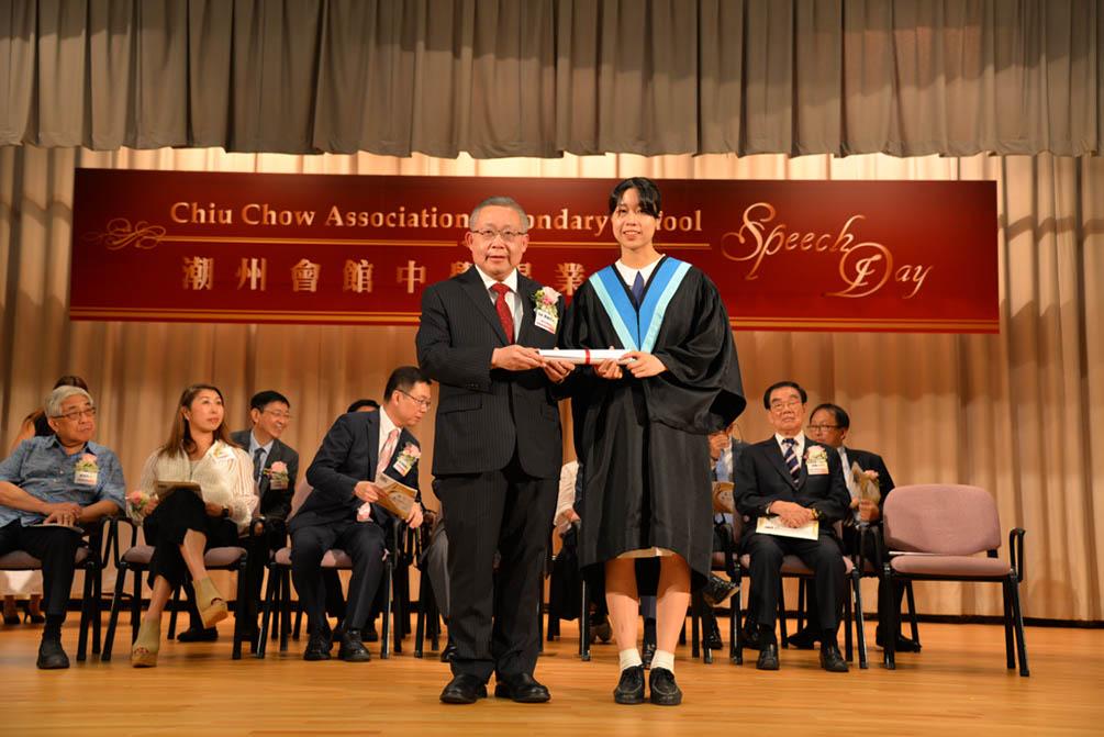 潮州會館中學的第三十屆畢業典禮相片集 (26/05/2018)相片40
