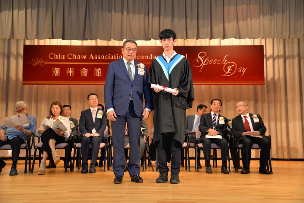 潮州會館中學的第三十屆畢業典禮相片集 (26/05/2018)相片64