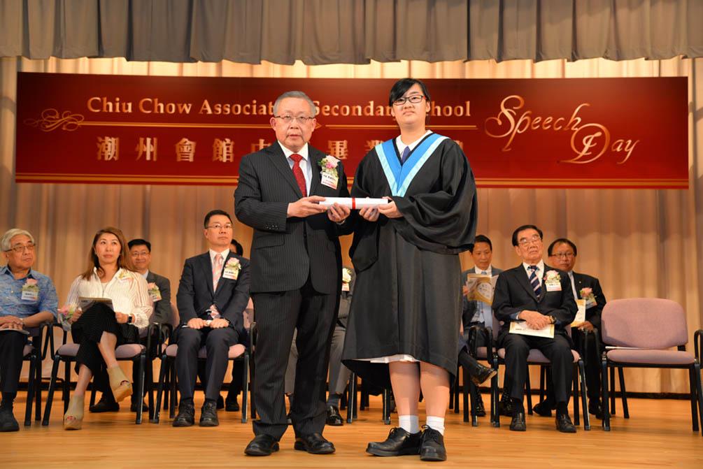 潮州會館中學的第三十屆畢業典禮相片集 (26/05/2018)相片38