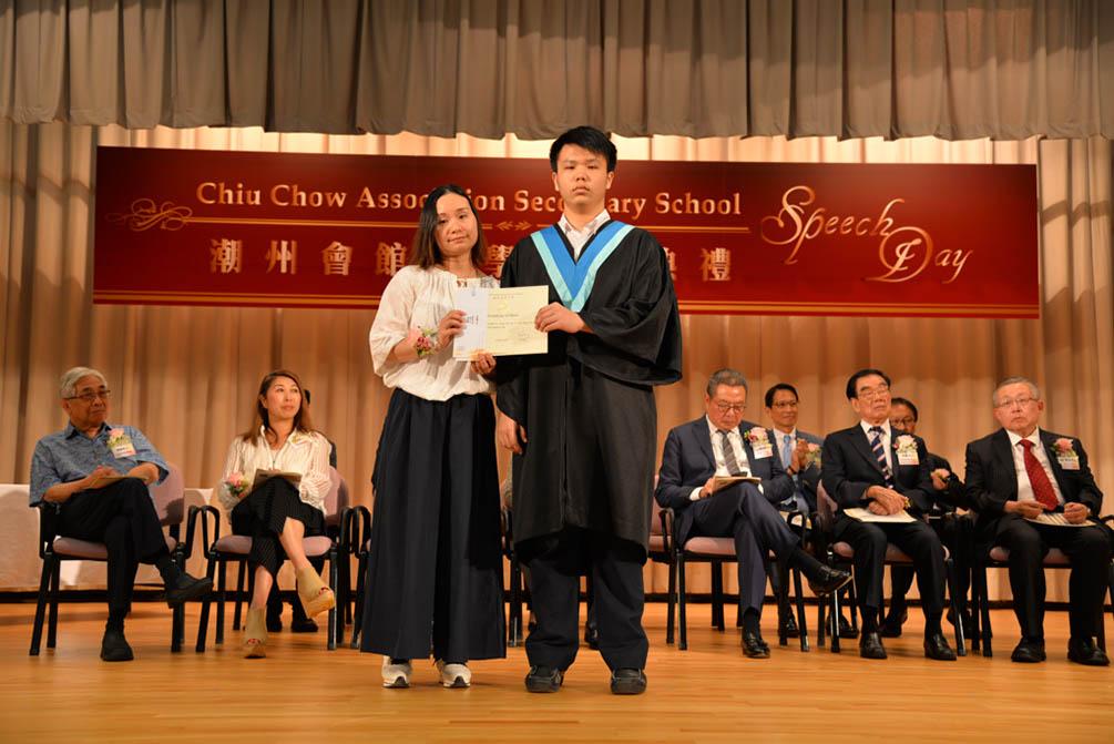 潮州會館中學的第三十屆畢業典禮相片集 (26/05/2018)相片22