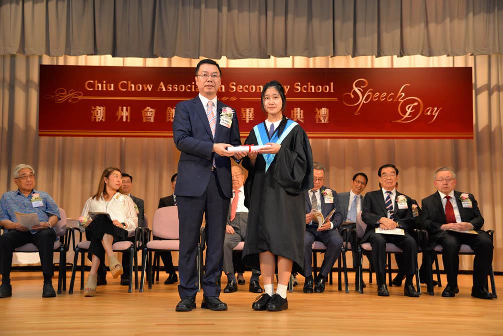 潮州會館中學的第三十屆畢業典禮相片集 (26/05/2018)相片59