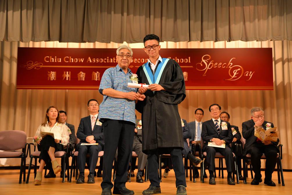 潮州會館中學的第三十屆畢業典禮相片集 (26/05/2018)相片32