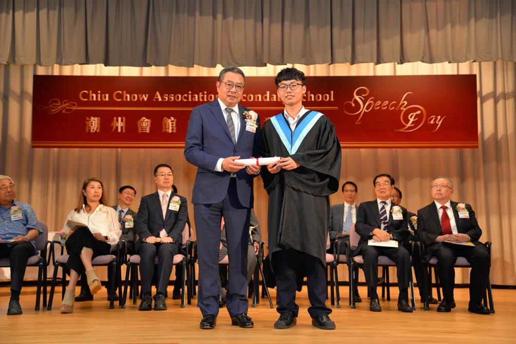 潮州會館中學的第三十屆畢業典禮相片集 (26/05/2018)相片62