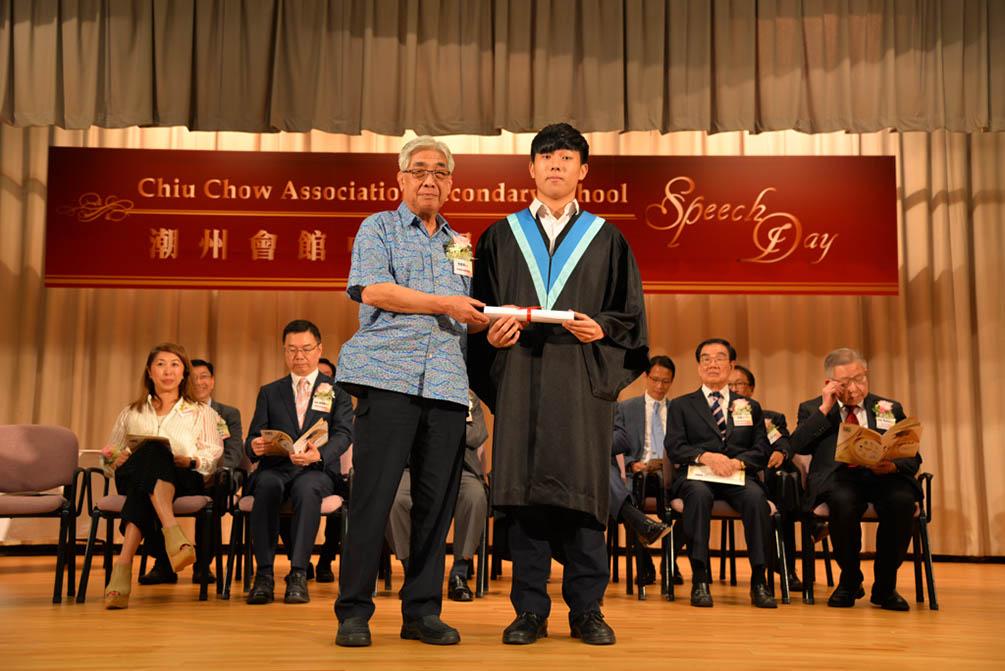 潮州會館中學的第三十屆畢業典禮相片集 (26/05/2018)相片34