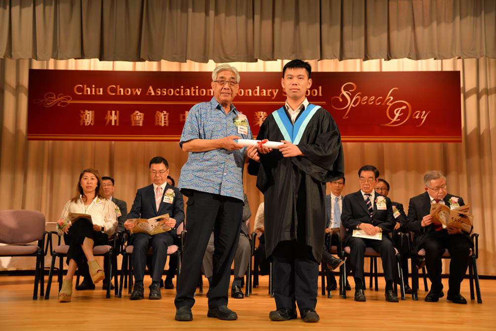 潮州會館中學的第三十屆畢業典禮相片集 (26/05/2018)相片33