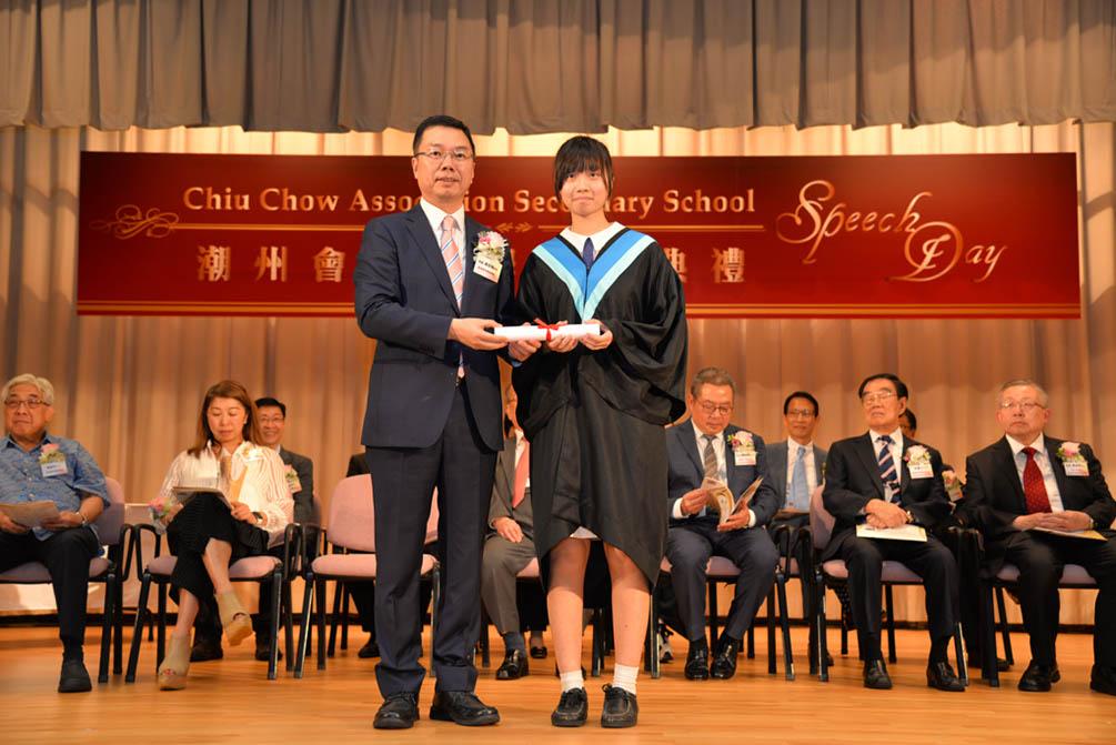 潮州會館中學的第三十屆畢業典禮相片集 (26/05/2018)相片60