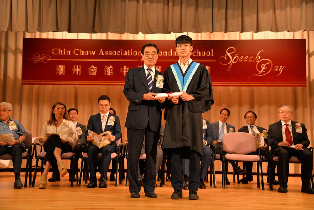 潮州會館中學的第三十屆畢業典禮相片集 (26/05/2018)相片49