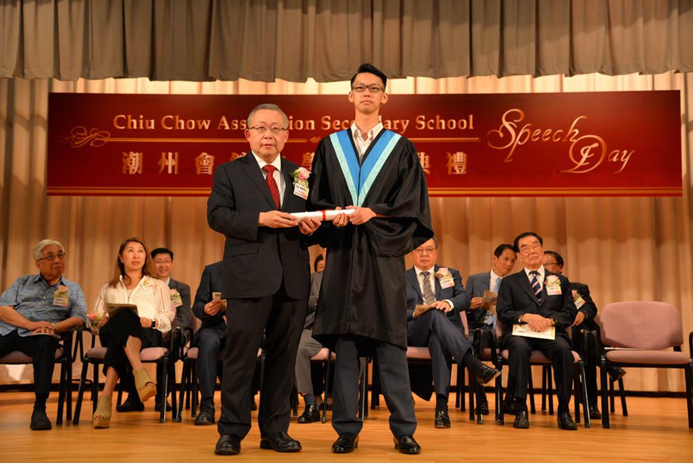 潮州會館中學的第三十屆畢業典禮相片集 (26/05/2018)相片37