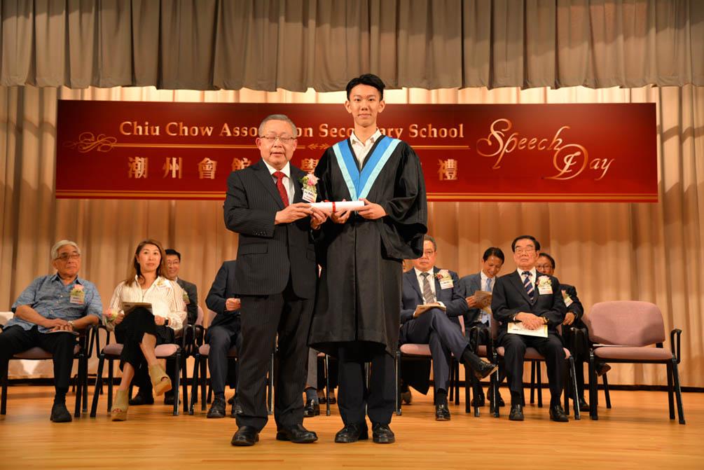 潮州會館中學的第三十屆畢業典禮相片集 (26/05/2018)相片36