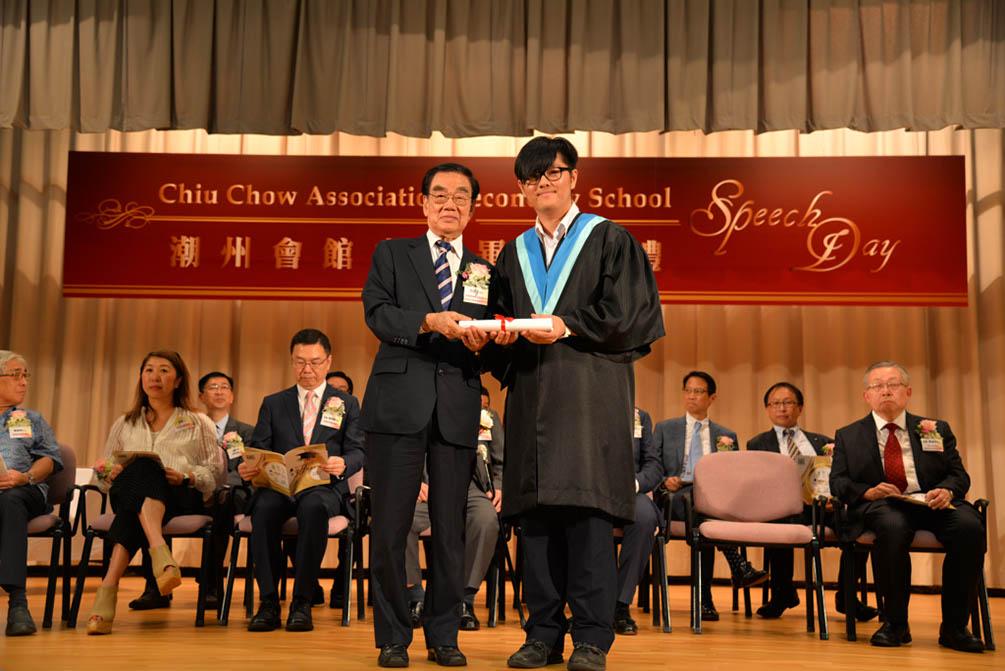 潮州會館中學的第三十屆畢業典禮相片集 (26/05/2018)相片54
