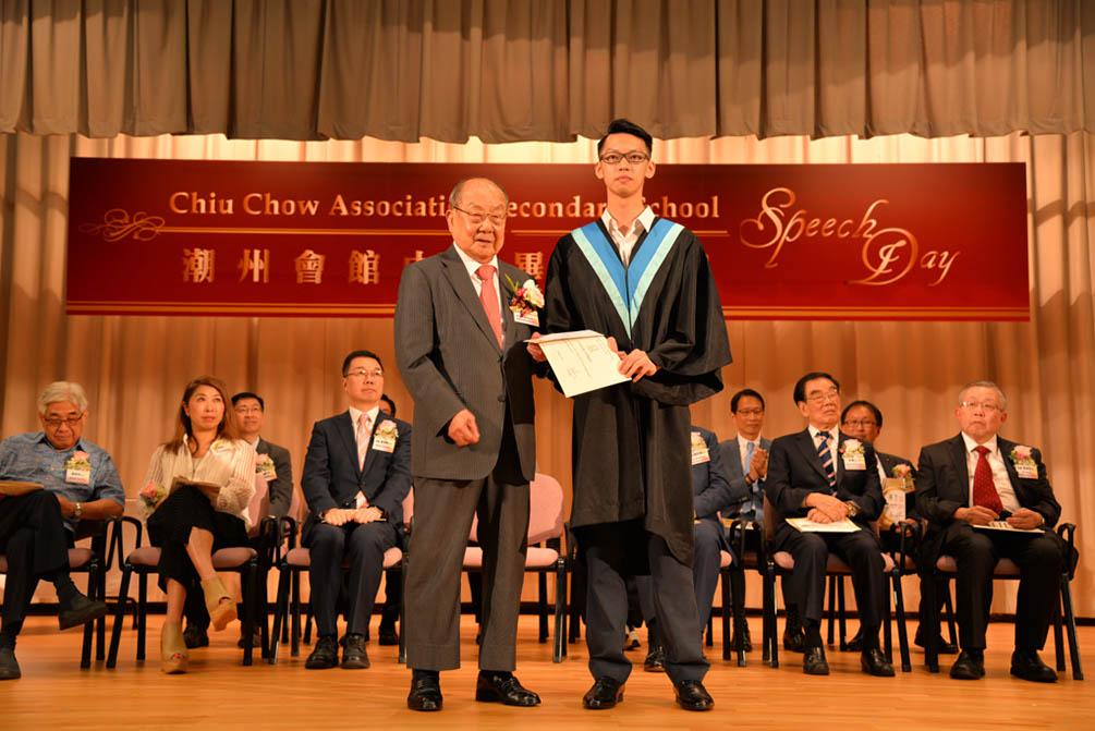 潮州會館中學的第三十屆畢業典禮相片集 (26/05/2018)相片16