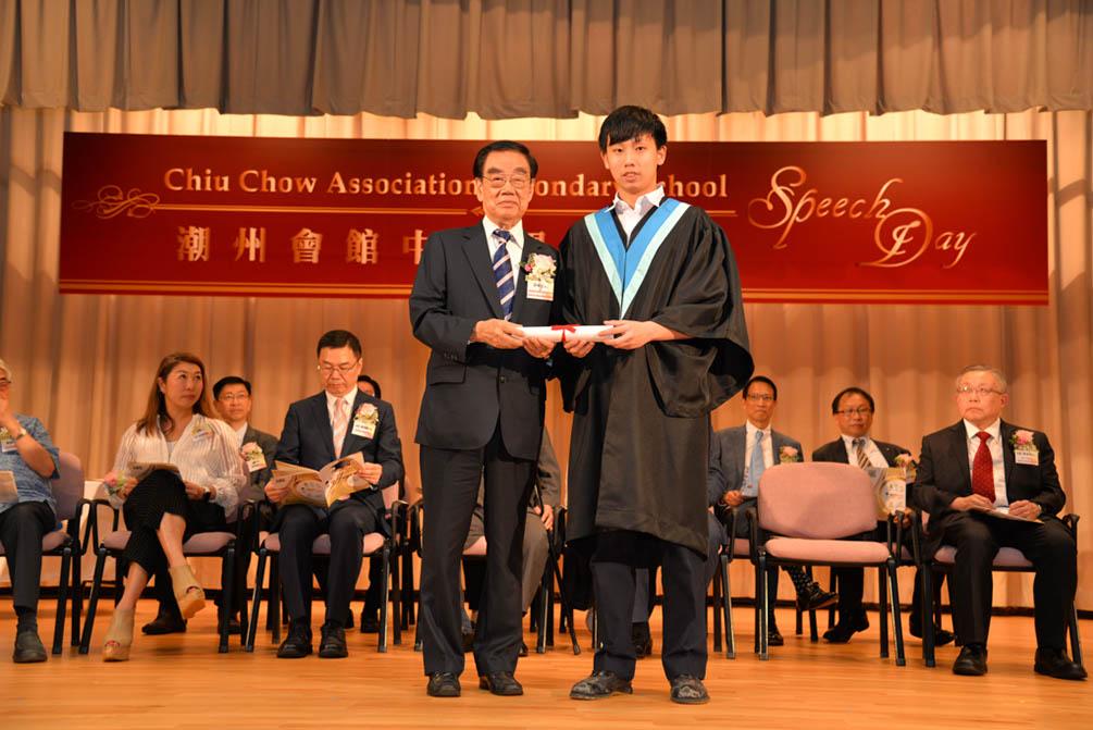 潮州會館中學的第三十屆畢業典禮相片集 (26/05/2018)相片53