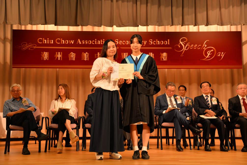 潮州會館中學的第三十屆畢業典禮相片集 (26/05/2018)相片21