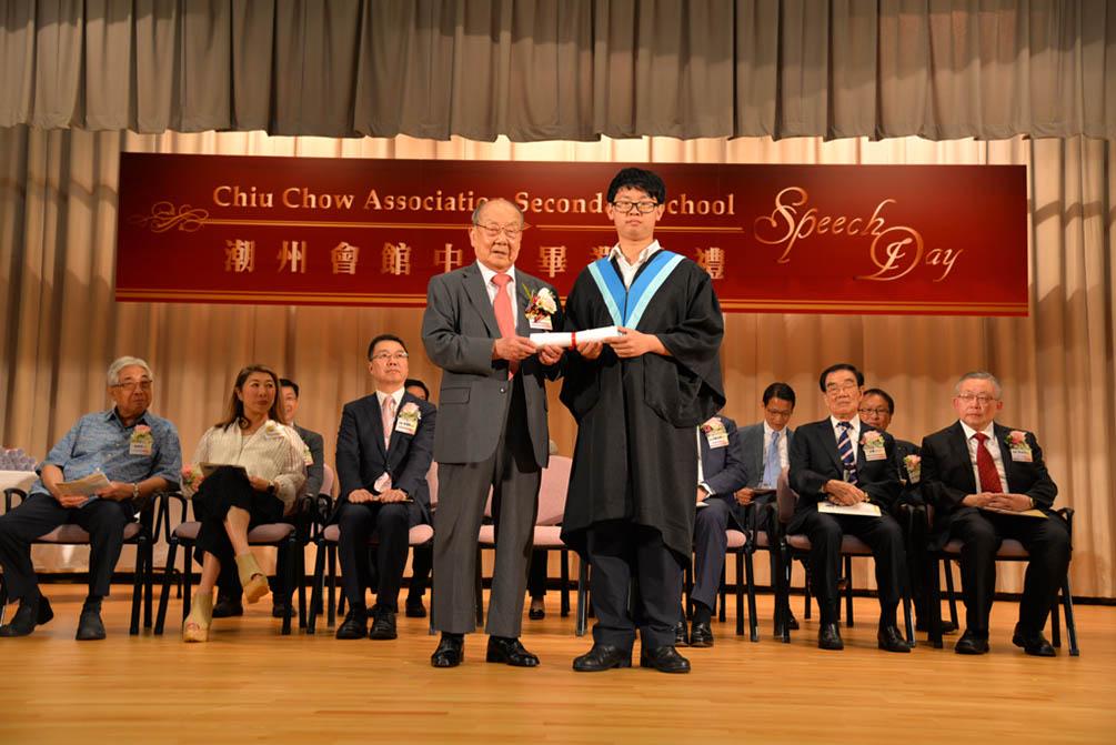 潮州會館中學的第三十屆畢業典禮相片集 (26/05/2018)相片69