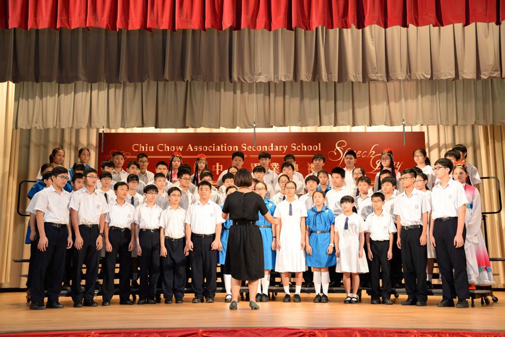 潮州會館中學的第三十屆畢業典禮相片集 (26/05/2018)相片5