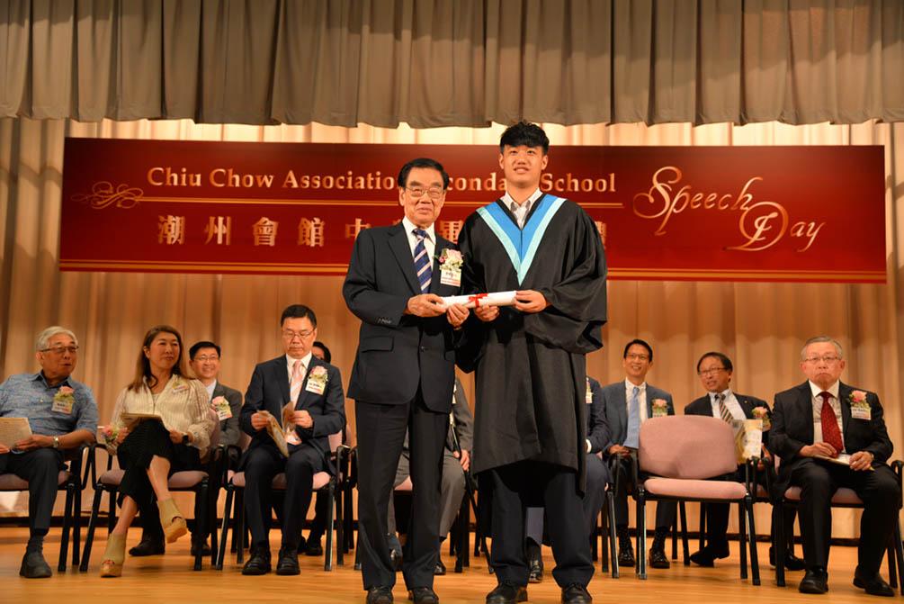 潮州會館中學的第三十屆畢業典禮相片集 (26/05/2018)相片47