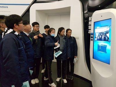 南沙、前海的經濟發展和粵港合作探索之旅 (05/02/2018)的相片