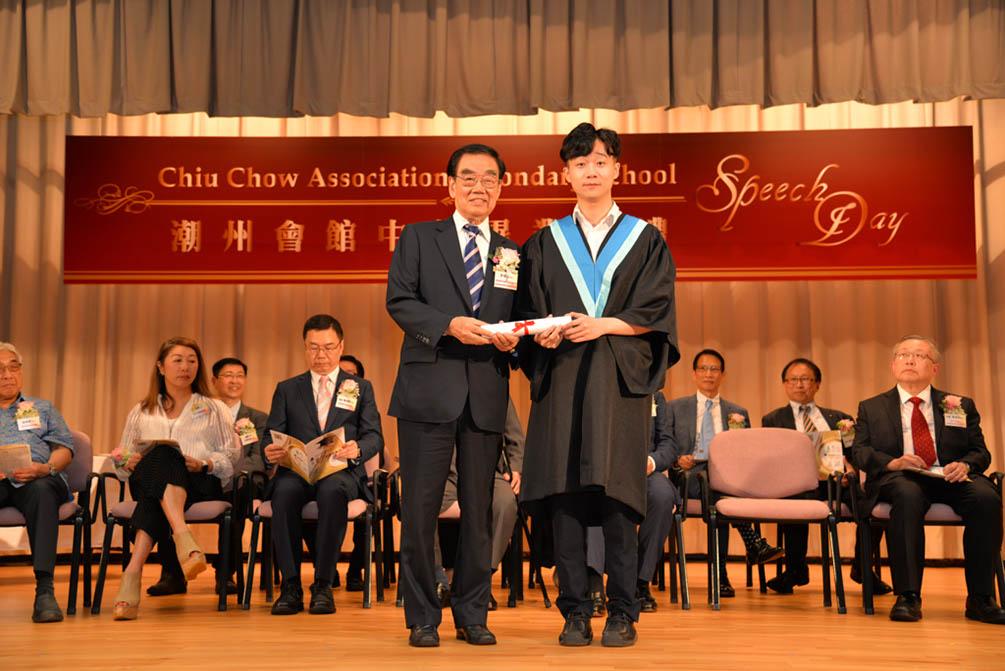 潮州會館中學的第三十屆畢業典禮相片集 (26/05/2018)相片50
