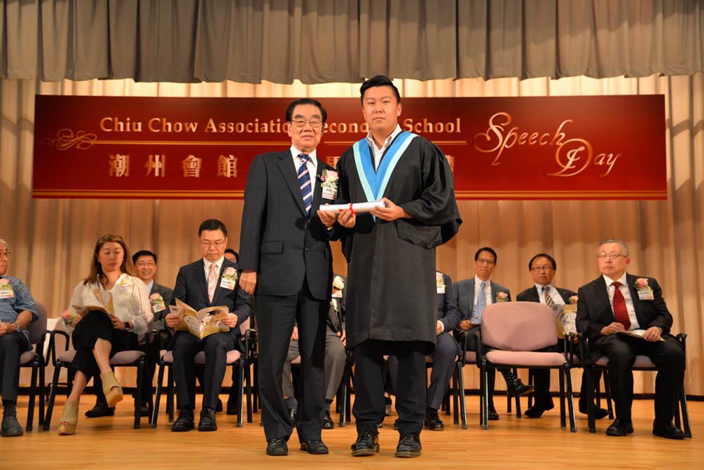 潮州會館中學的第三十屆畢業典禮相片集 (26/05/2018)相片55