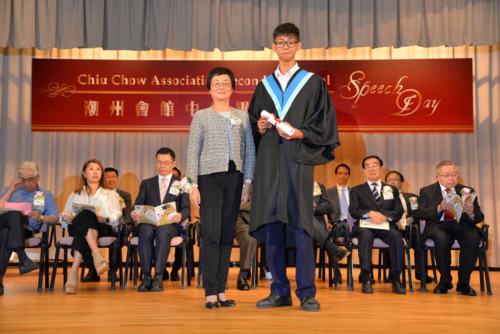 潮州會館中學的第三十屆畢業典禮相片集 (26/05/2018)相片27
