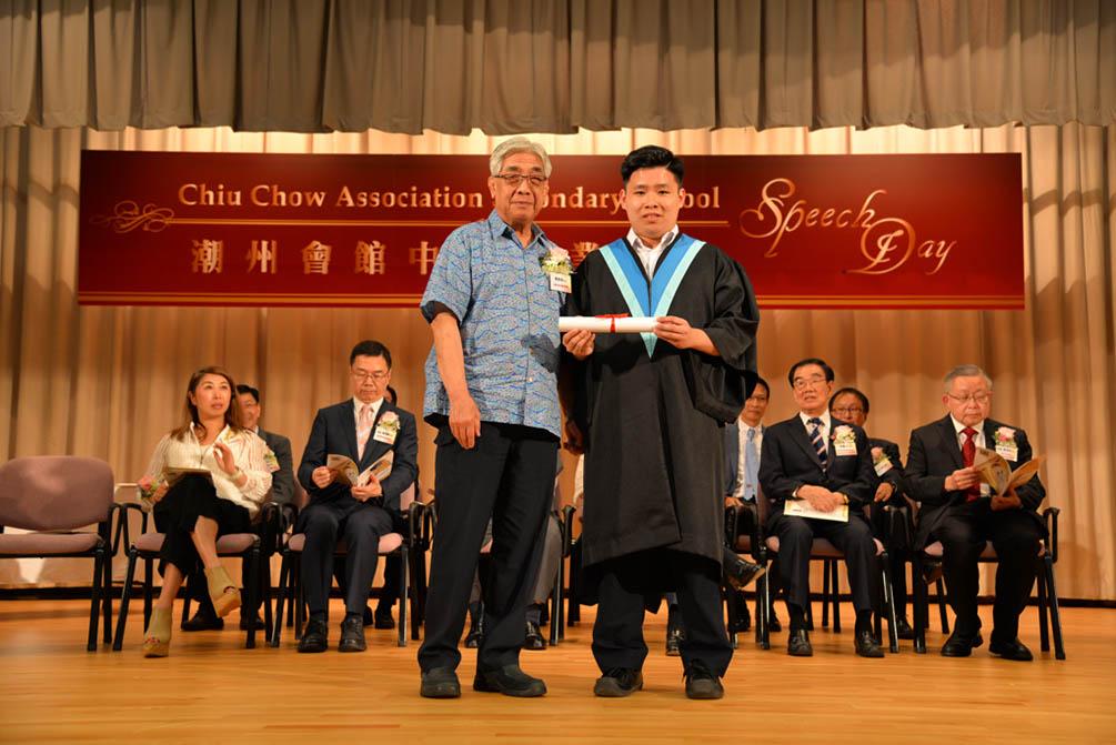 潮州會館中學的第三十屆畢業典禮相片集 (26/05/2018)相片35