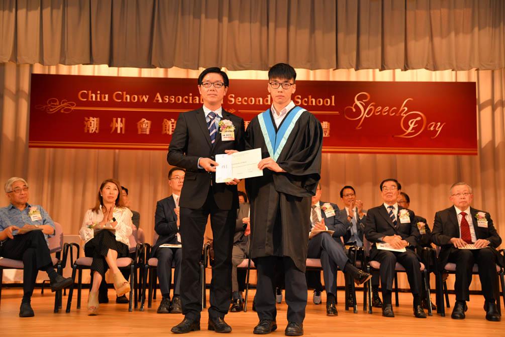 潮州會館中學的第三十屆畢業典禮相片集 (26/05/2018)相片25