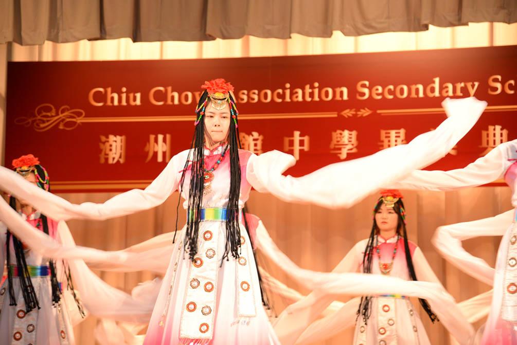 潮州會館中學的第三十屆畢業典禮相片集 (26/05/2018)相片3