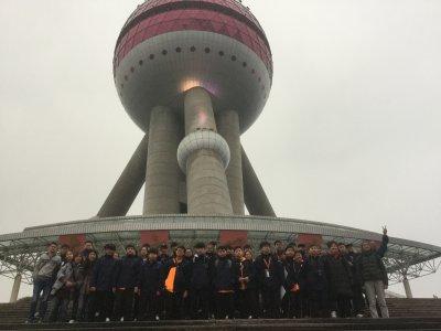 潮州會館中學的中二級上海學習之旅 (20至23/03/2018)相片6