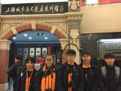 潮州會館中學的中二級上海學習之旅 (20至23/03/2018)相片8