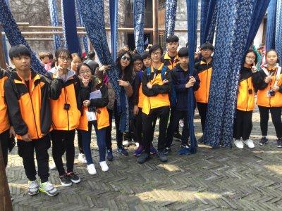 潮州會館中學的中二級上海學習之旅 (20至23/03/2018)相片16