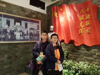 潮州會館中學的閩南文化考察與內地升學體驗之旅 (13/3/2018至16/03/2018)相片3