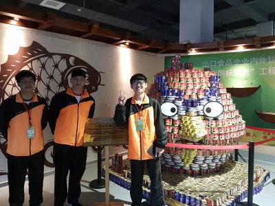 潮州會館中學的閩南文化考察與內地升學體驗之旅 (13/3/2018至16/03/2018)相片13