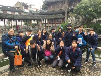 潮州會館中學的中二級上海學習之旅 (20至23/03/2018)相片13