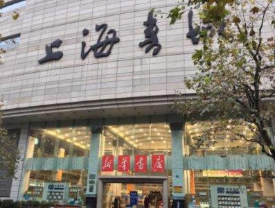 潮州會館中學的中二級上海學習之旅 (20至23/03/2018)相片19