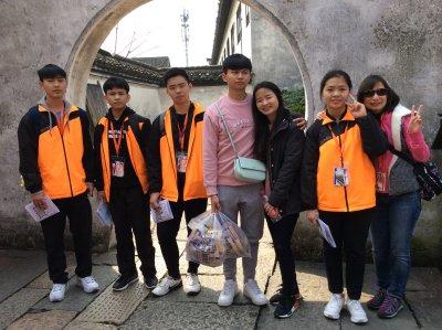 潮州會館中學的中二級上海學習之旅 (20至23/03/2018)相片17