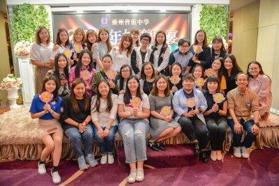 三十周年校慶晚宴 (28/04/2018)的相片