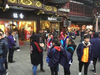 潮州會館中學的中二級上海學習之旅 (20至23/03/2018)相片14