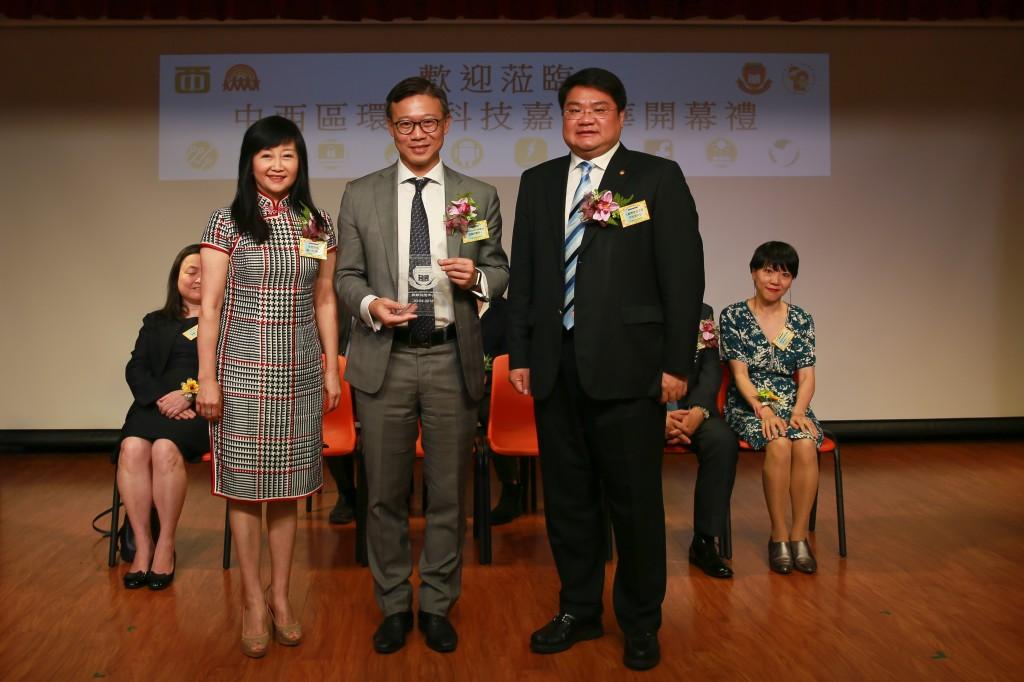 樂善堂梁銶琚書院的環保科技嘉年華活動 - 典禮相片6