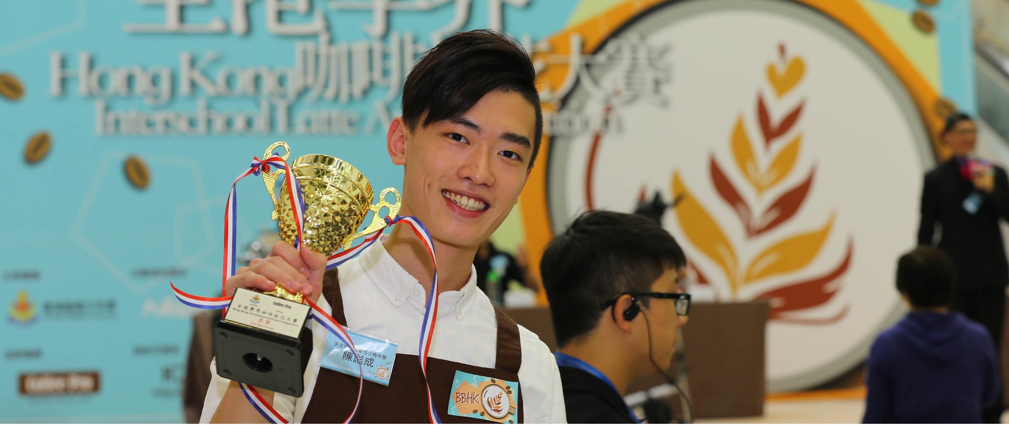 天主教慈幼會伍少梅中學的全港學界咖啡拉花比賽2016 相片8