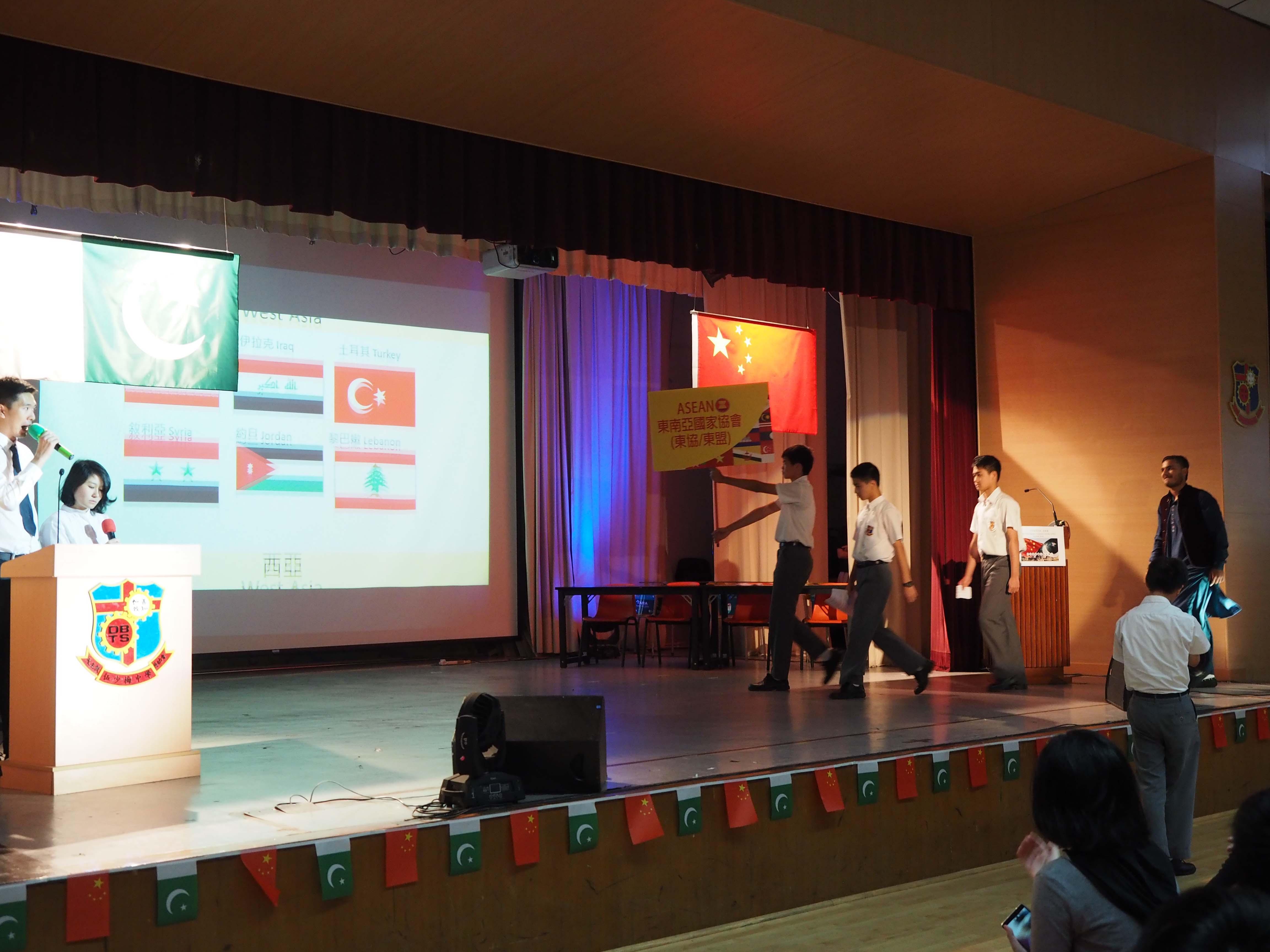 天主教慈幼會伍少梅中學的「中巴經濟走廊」高峰會活動相片16