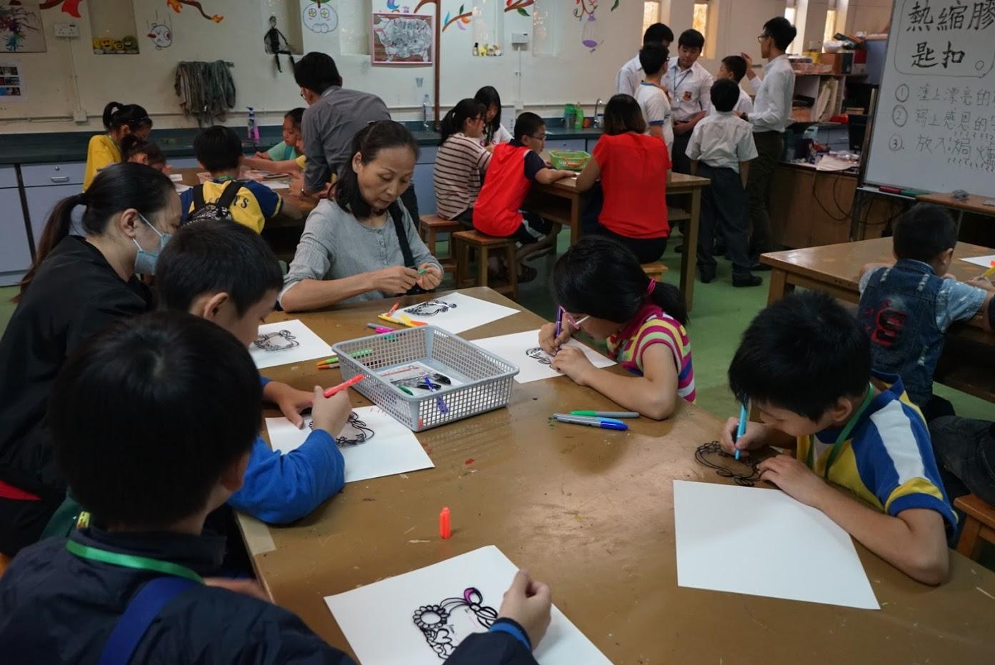 天主教慈幼會伍少梅中學的中學生活體驗日 - 活動精華相片11