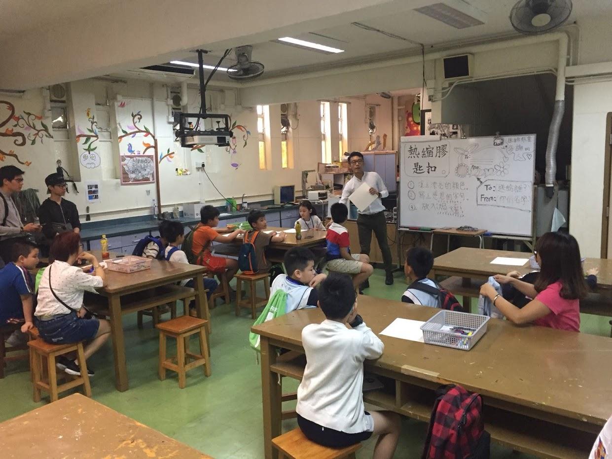 天主教慈幼會伍少梅中學的中學生活體驗日 - 活動精華相片16