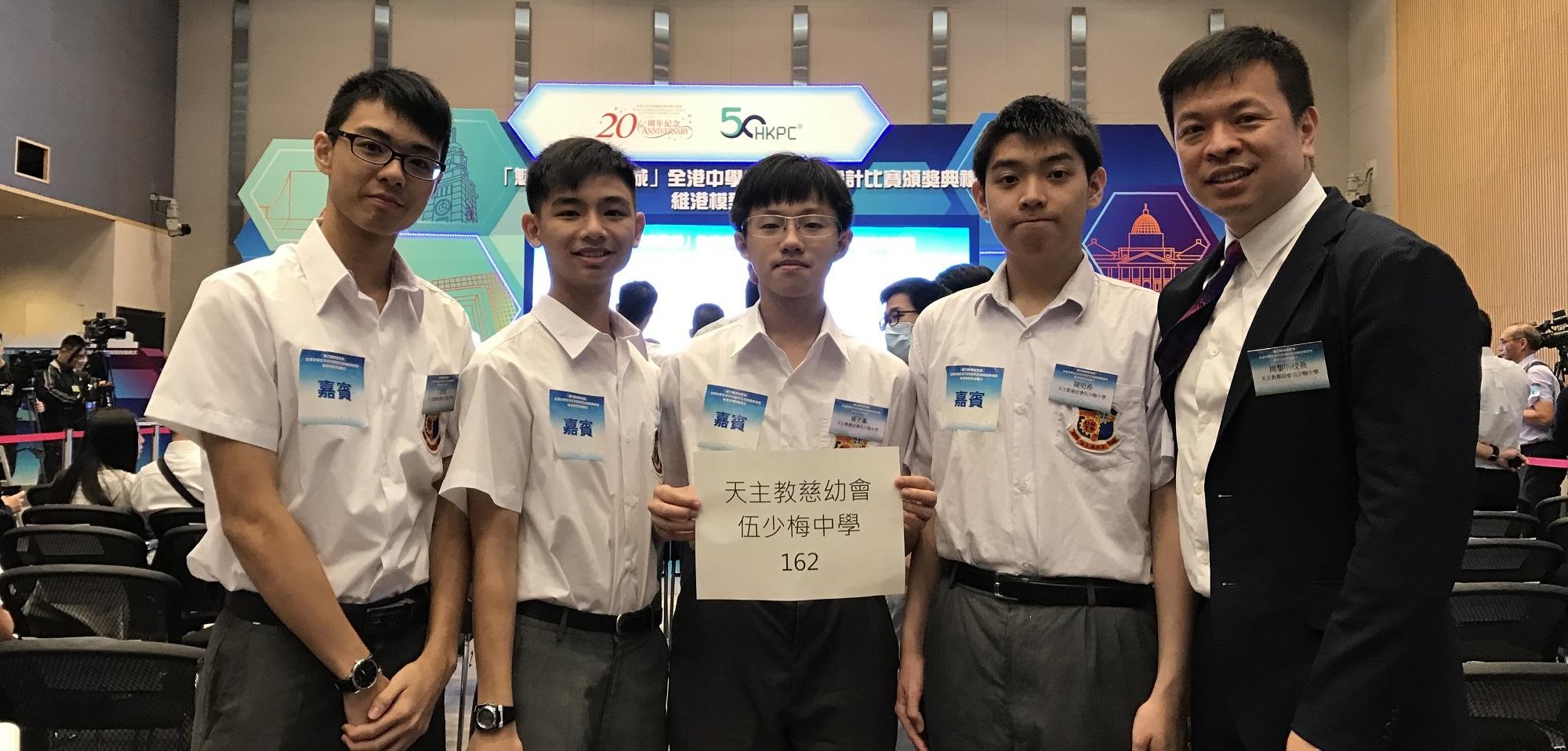 天主教慈幼會伍少梅中學的3D打印比賽銀獎 - 迷人的維港相片17